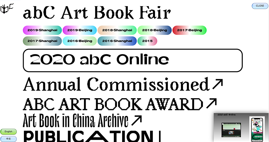 abc online art book fair site 2020